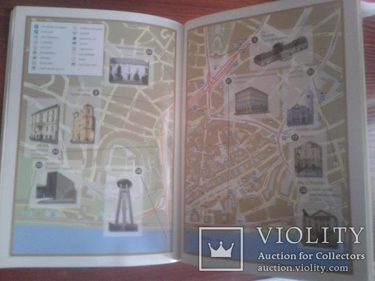 Путеводитель Братислава 100 цветных фотографиях, фото №6