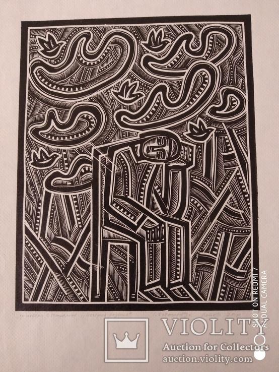 Колекція робіт І.Остафійчука ( 18 шт.)