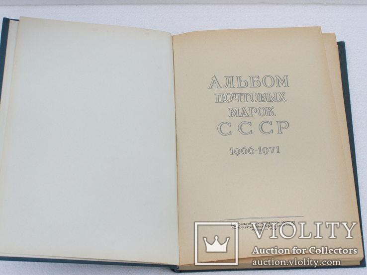 Альбом для марок, фото №3