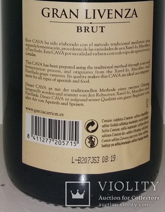 Вино игристое Cava Gran Livenza Brut набор с бокалом, Испания, фото №5
