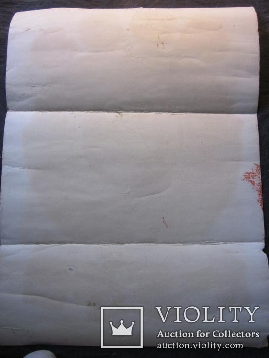 Переводная картинка на ж/д вагон., фото №3