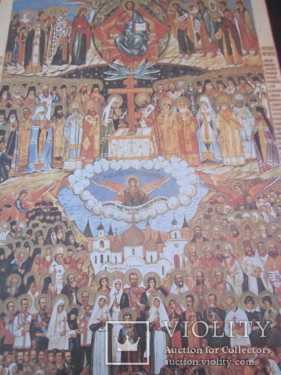 Православный календарь 1991 год., фото №7