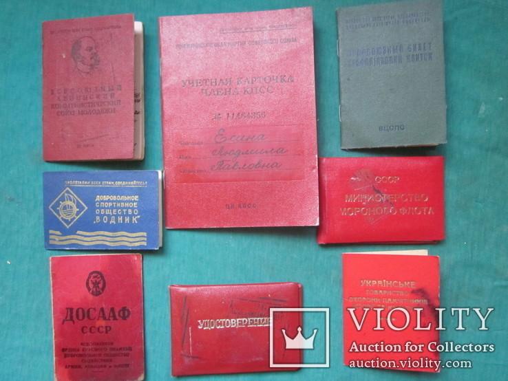 Документы, удостоверение, пропуск., фото №2