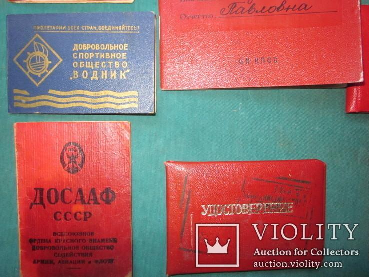 Документы, удостоверение, пропуск., фото №5