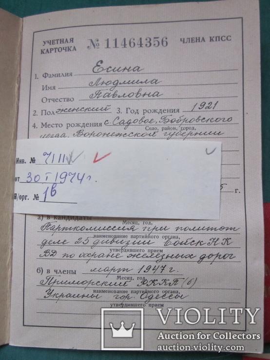 Документы, удостоверение, пропуск., фото №8