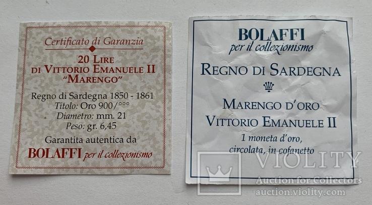 20 лир 1859 года. Сардиния. (Коробка, сертификат), фото №7