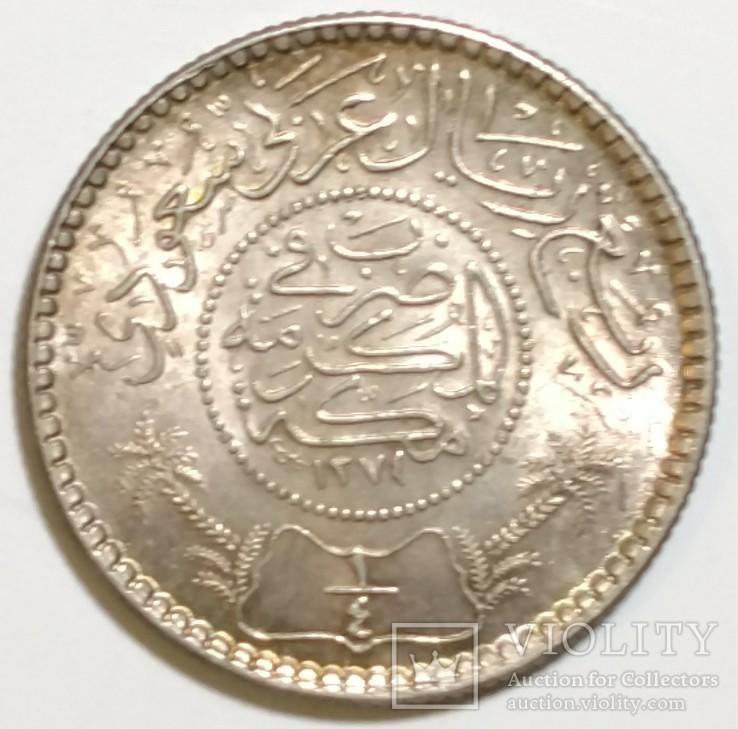 Саудовская Аравия. 1/4 Гирша 1374 г.х. (1954 год)