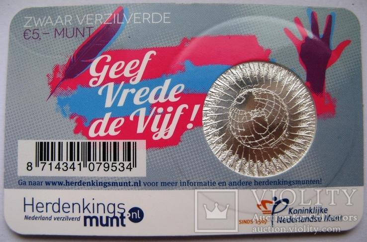 """Нидерланды, 5 евро 2013 """"300 лет свободному городу Утрехт"""", фото №3"""