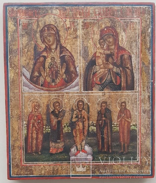 Блаженное чрево, Взыскание погибших с избранными святыми и ангел хранитель