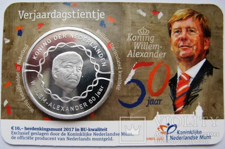 """Нидерланды, 10 евро 2017 """"50 лет королю Виллему Александру"""", фото №2"""