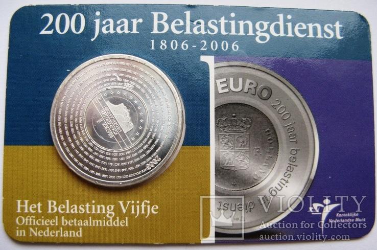 """Нидерланды, 5 серебряных евро 2006 PROOF """"200 лет финансовому офису Нидерландов"""", фото №2"""