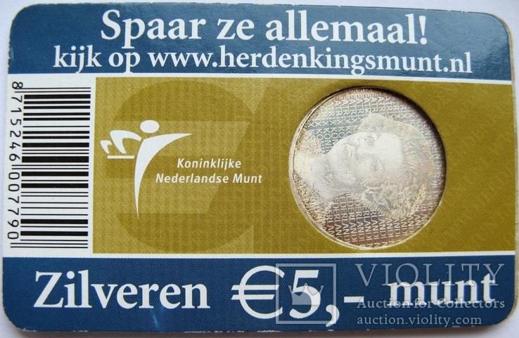 """Нидерланды, 5 серебряных евро 2006 """"400 лет Рембрандту"""", фото №3"""