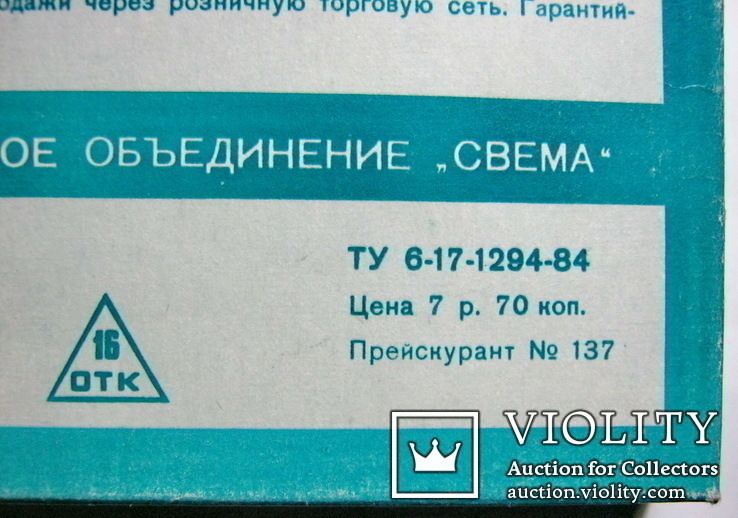 Магнитная лента 525 м новая, фото №5