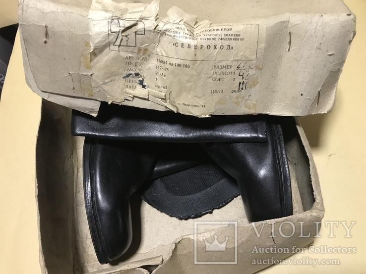 Сапоги хромовые размер 42 в упаковке Североход, фото №3