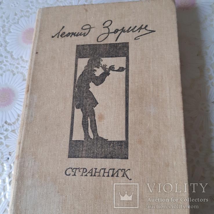 Разные книги, фото №3
