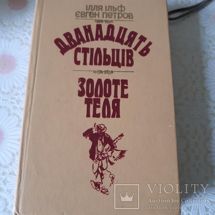 Разные книги, фото №6