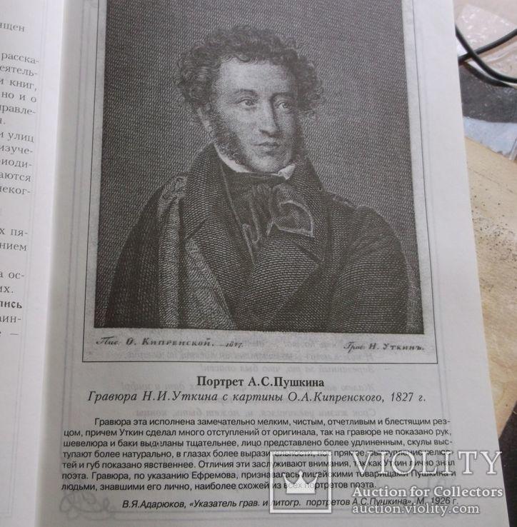 Летопись причерноморья. Том 2. 102 страницы, фото №4