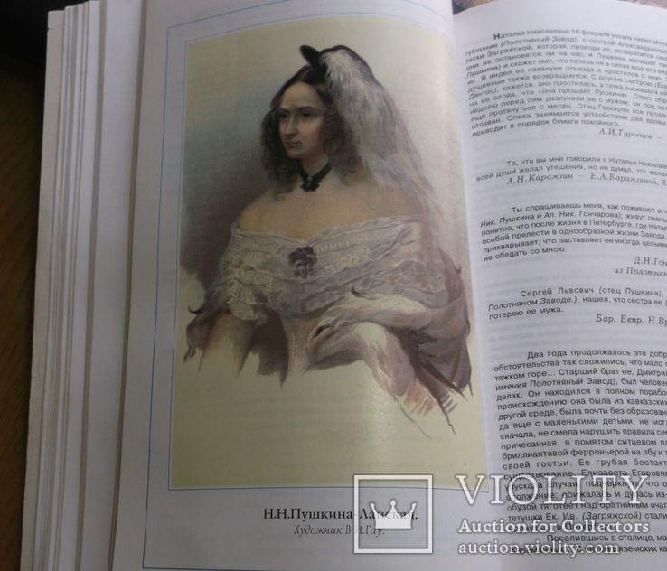 Летопись причерноморья. Том 2. 102 страницы, фото №13