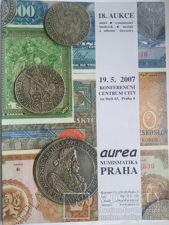 Аукционный каталог Aurea Numismatika ,Прага 19 мая 2007 года, фото №2