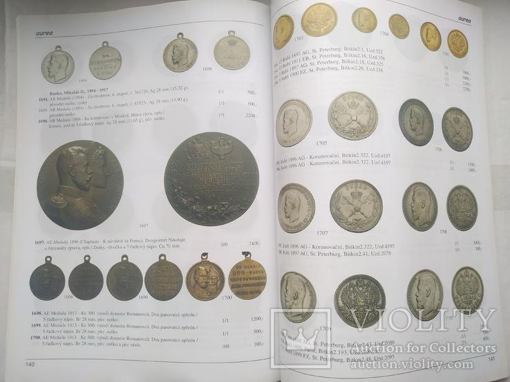 Аукционный каталог Aurea Numismatika ,Прага 19 мая 2007 года, фото №13