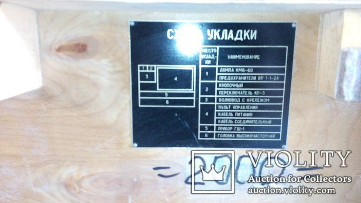 Генератор  шума Г2 - С6, фото №4