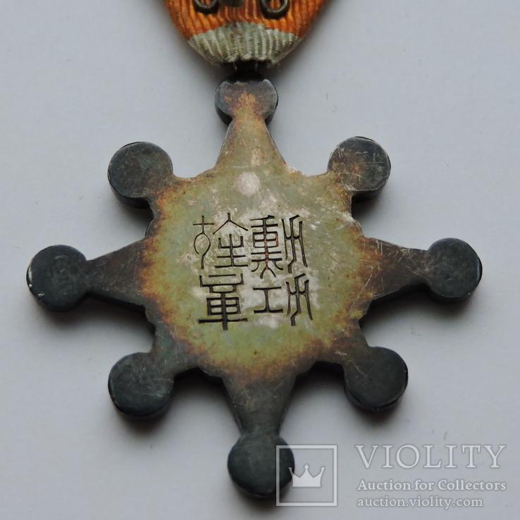 Знак ордена Священного сокровища VIII степени, фото №5