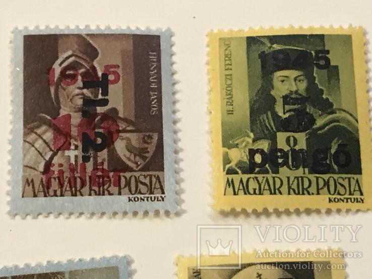 Венгрия с надпечаткой, фото №3