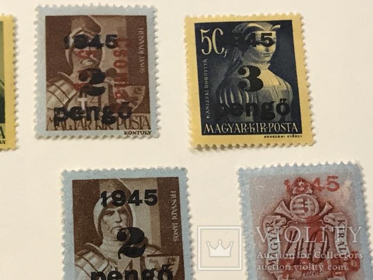 Венгрия с надпечаткой, фото №5