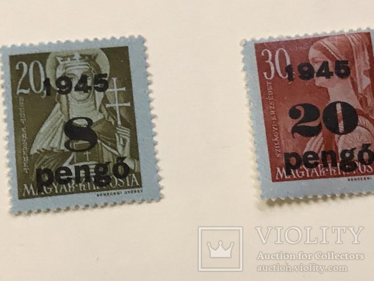 Венгрия с надпечаткой, фото №6