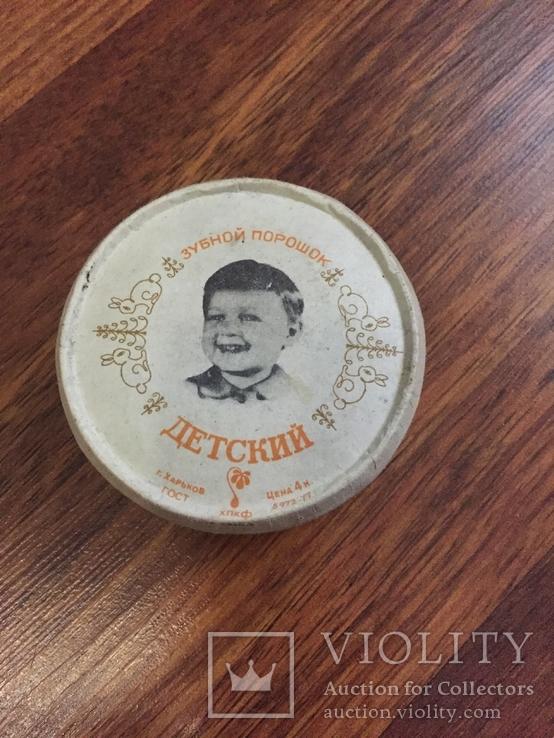 Детский Зубной Порошок СССР новый, фото №2
