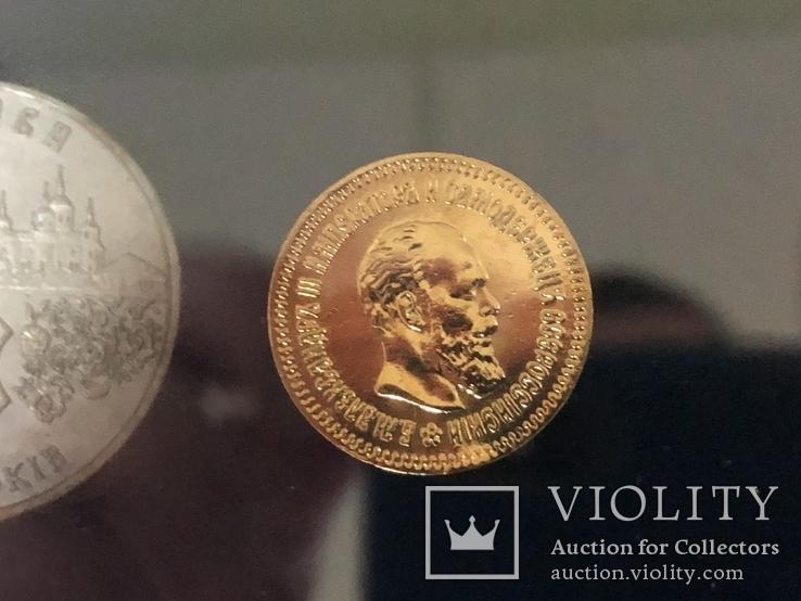 Коллаж из монет, фото №7