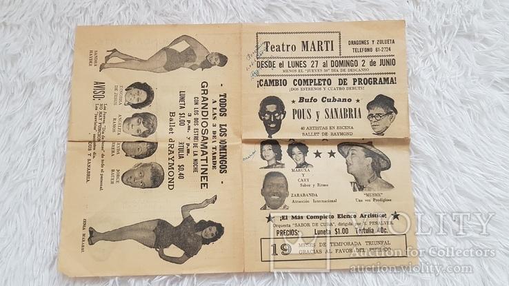 Билет в театр Куба 1963 год, фото №2