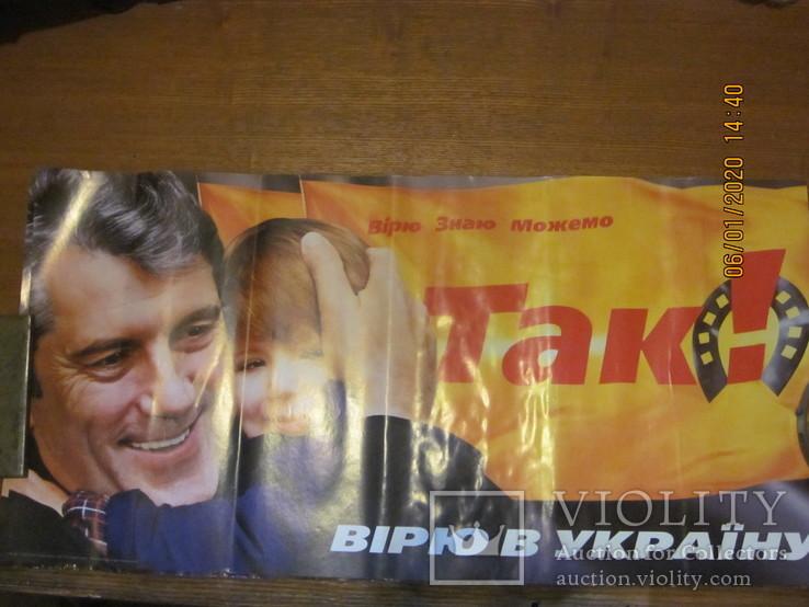 """Померанчевый"" плакат. 2шт., фото №2"