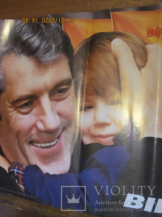 """Померанчевый"" плакат. 2шт., фото №4"