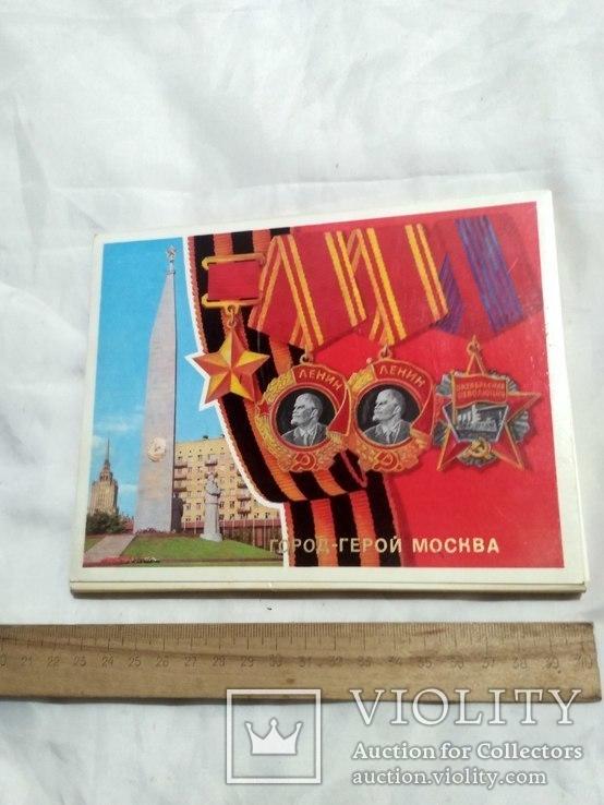 Набор открыток. город герой москва., фото №2