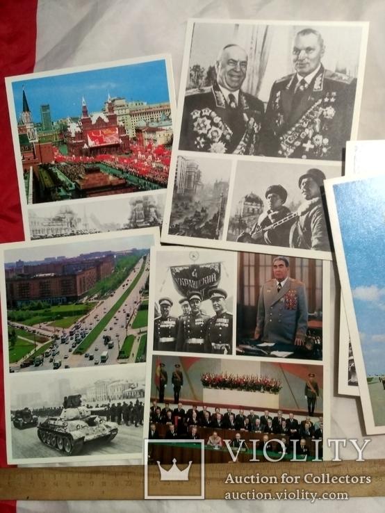 Набор открыток. город герой москва., фото №5