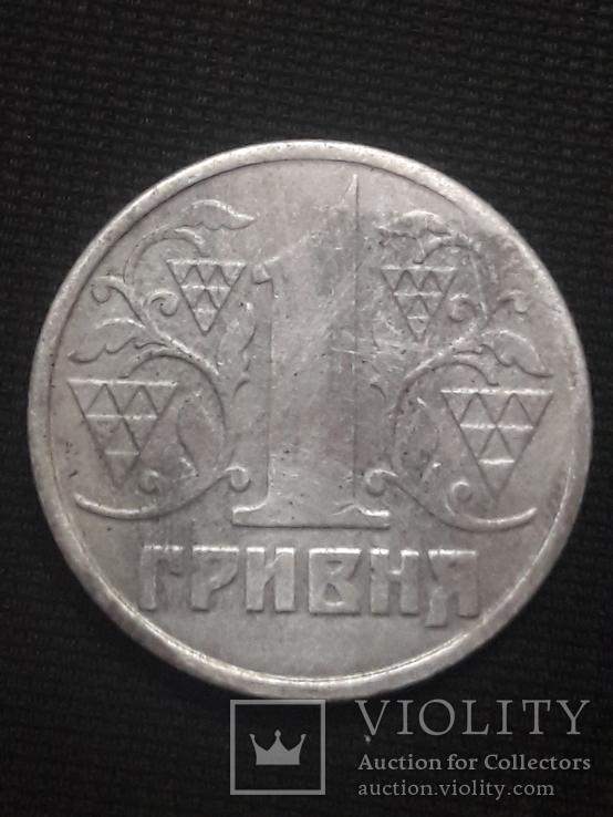 1 грн 1992 из алюминия / фальшак, фото №7