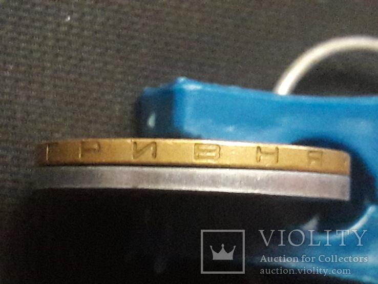 1 грн 1992 из алюминия / фальшак, фото №8