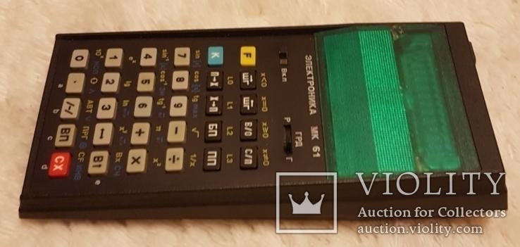 Калькулятор Электроника МК 61. СССР, фото №3