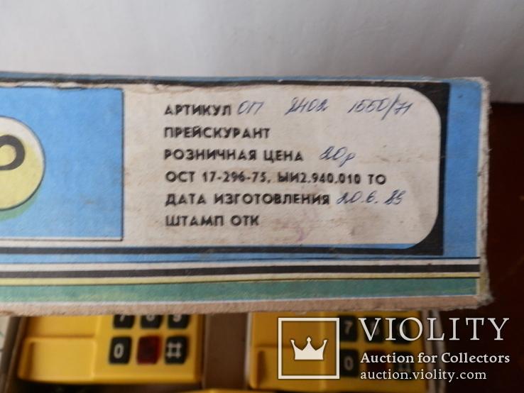 Детское переговорное устройство. дуэт -2 ., фото №5