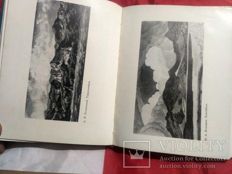 45 лет в галерее Айвазовского, фото №9
