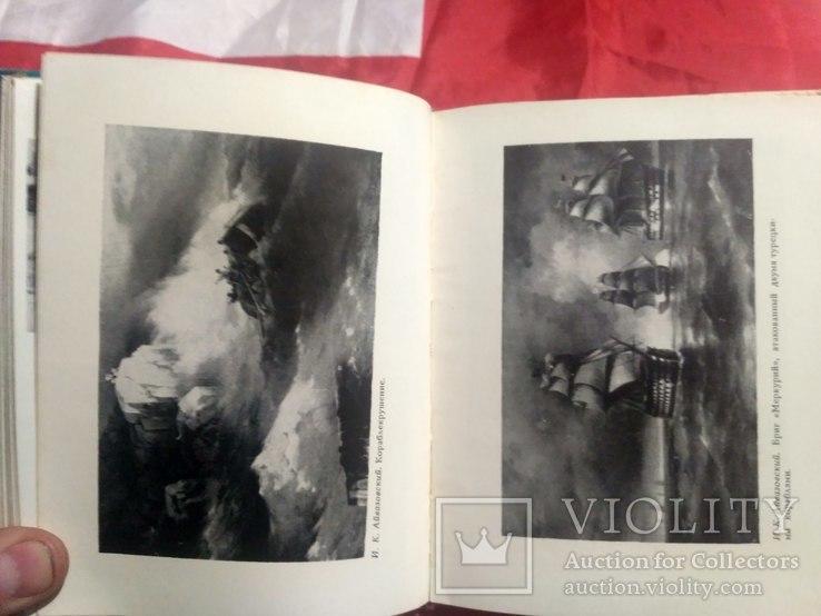 45 лет в галерее Айвазовского, фото №11