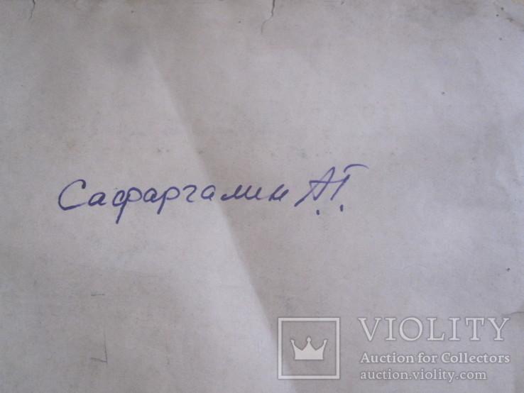 """А. Сафаргалин """" Парни """" 77х54 см. ( Эскиз ), фото №3"""