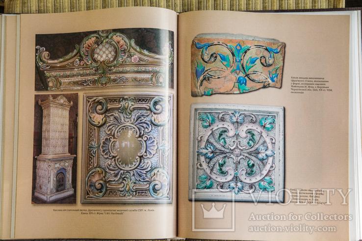 Українські кахлі 14-20 століть.А.Колупаєва, фото №8