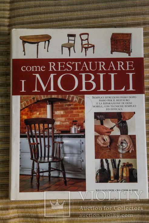 Реставрация мебели. Итальянское издание, фото №2