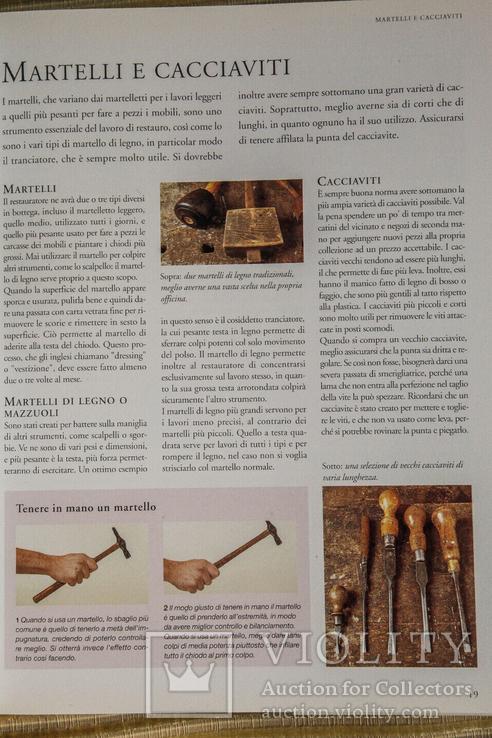 Реставрация мебели. Итальянское издание, фото №5
