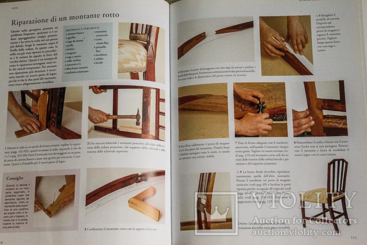 Реставрация мебели. Итальянское издание, фото №7