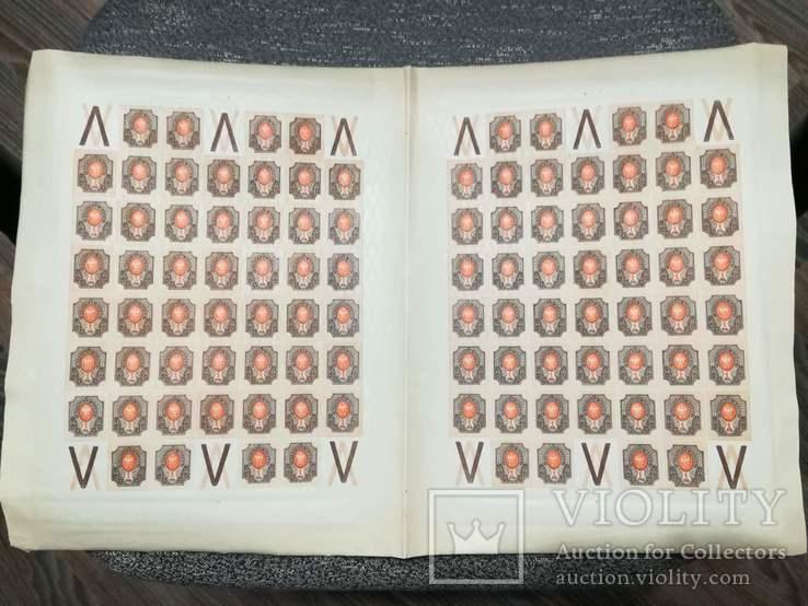 1917 Царская Россия лист 1 руб на 100 марок MNH **