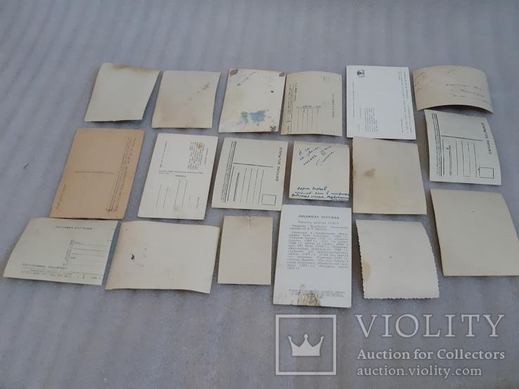 Старые фото и открытки, фото №3