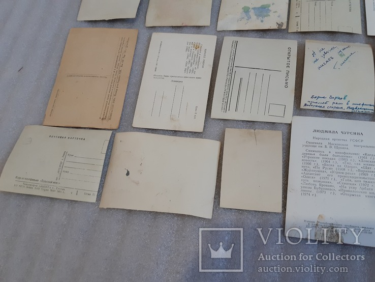 Старые фото и открытки, фото №6